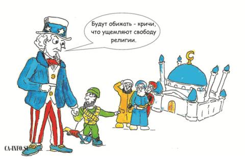 Экстремизм в Таджикистане