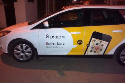Как обманывают водители в Яндекс Такси