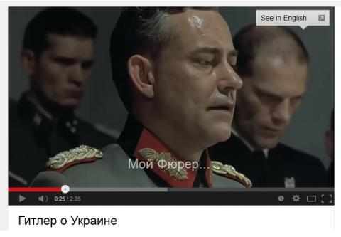 rolik-gitler-ob-ukraine-otlizal-dvum-devushkam-porno