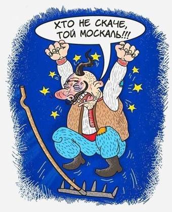 Российское благородство и украинское злорадство, воняющее самой гнусной мелочностью