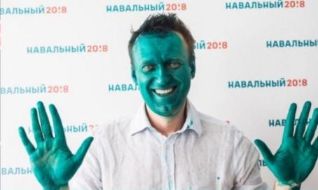 """Вместо митинга """"Против коррупции"""" в Карелии пройдет квест-протест """"Зеленый Медведь"""""""