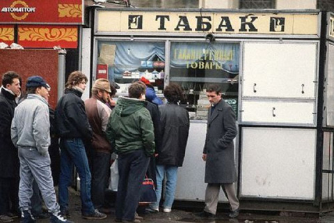 Технология убийства СССР: «не поставлять в магазины табак и водку, иначе люди на улицы не выйдут»