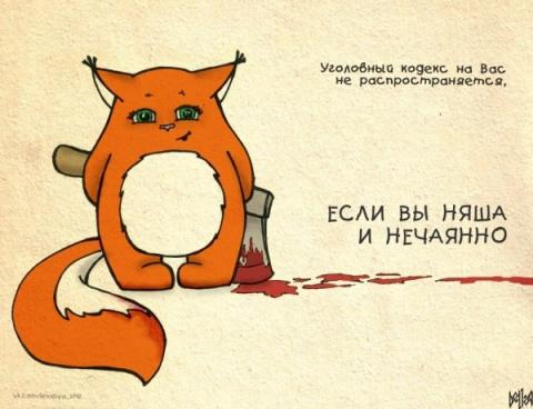Между нами, белочками ))))