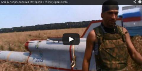 Украинские силовики применили против ополченцев советский беспилотник
