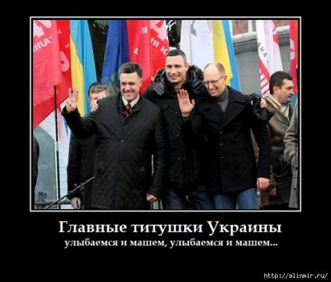 Донецк – укросказки. Проложение…