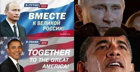 "Путин не хипстер: «мемификация» тиранов (""Flavorwire"", США)"
