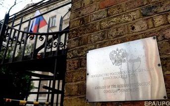 Российское посольство в Лондоне рассмешило весь Рунет
