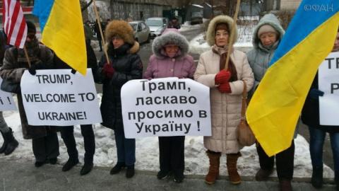 Украинцы поклялись в верност…