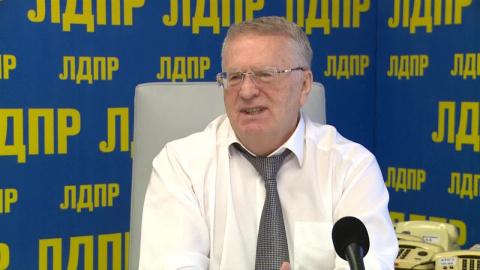 Жириновский рассказал о итог…