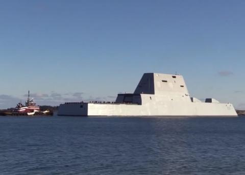 Американцы отправили в море второй «эсминец будущего»