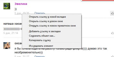 Правила пользования сайтом