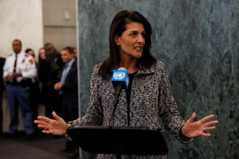 Постпред США при ООН: Секрет…