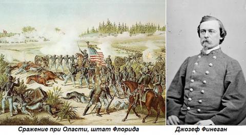 Этот день вистории: 1864 го…