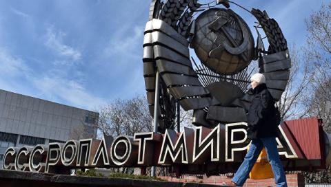 Советские политики рассказали, как можно было избежать развала СССР