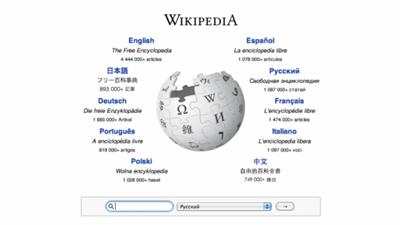 В «Википедии» запишут голоса знаменитых россиян