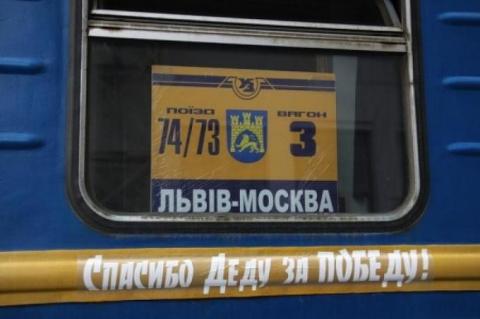 Гиднюки не хотят прощаться с «немытой Россией»