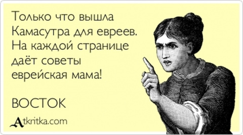 Мнение мамы...надо прислушаться!?