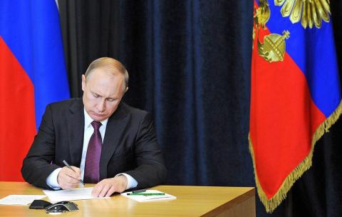 Россия поставила США условия по возобновлению соглашения по плутонию