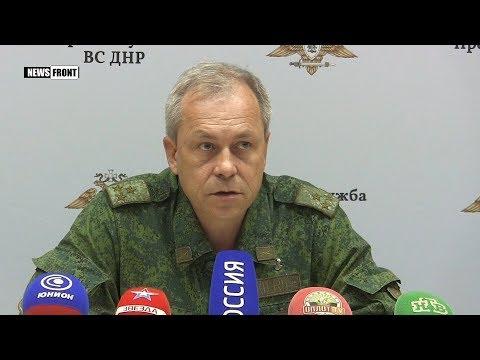 Украинские боевики за сутки выпустили по ДНР свыше 370 мин и снарядов