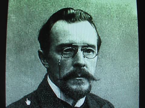 Валериан Борисов