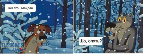 Рогозин: Вместо парада побед…