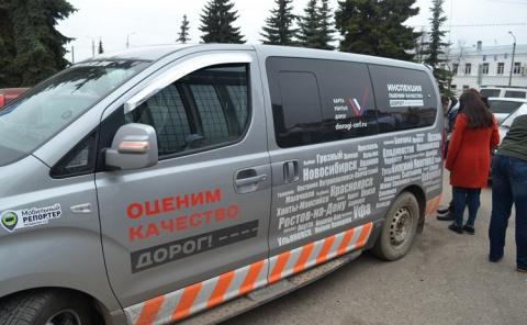 Инспекторы по проверке дорог в Костроме пробили колеса