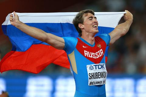 Бегун Шубенков принял решени…