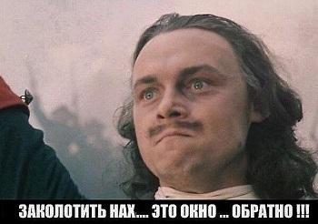 Мира с Россией нет, есть кор…
