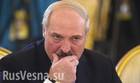 Лукашенко: Если мы будем пла…