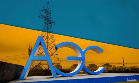 Авантюра года — достройка энергоблоков АЭС Украины «под Европу»