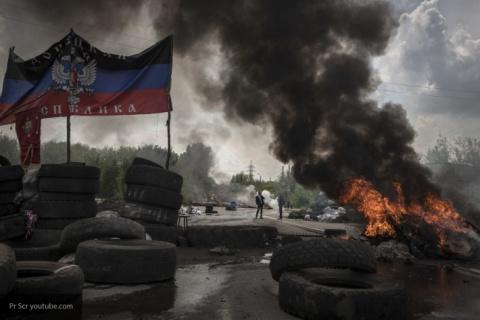 Донбасс призывает лидеров РФ…