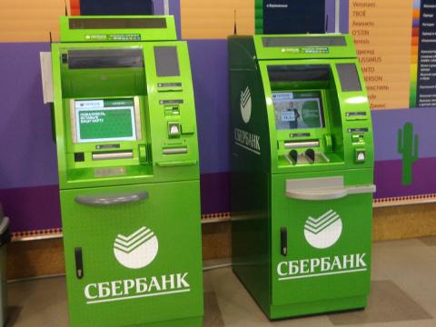В московских банкоматах обна…