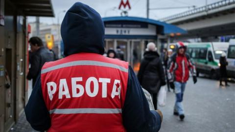 Число безработных в России з…