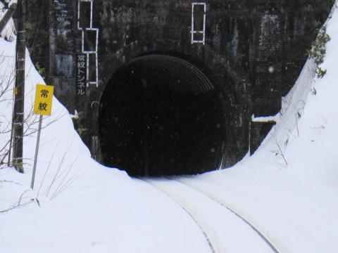 Жуткая тайна тоннеля Дзёмон