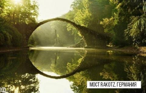 Мистические мосты, которые похожи на проход в другие миры