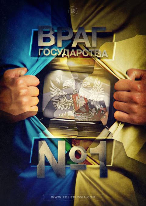 Европейская Украина: Штраф з…
