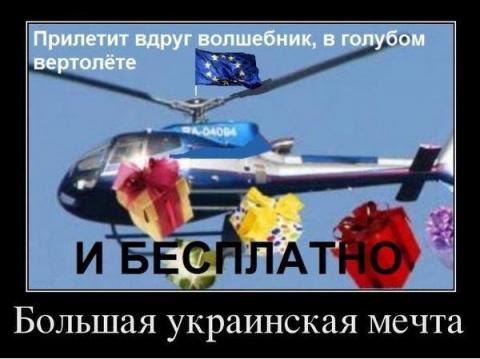 KlimPodkova. МВФ выдаст кажд…