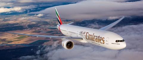 Руководство Emirates задумал…