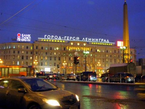 С праздником, Ленинград!!!