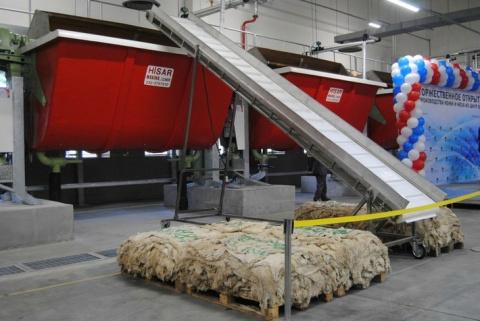 На Рязанском кожзаводе открылось производство кожи и меха из шкур овец