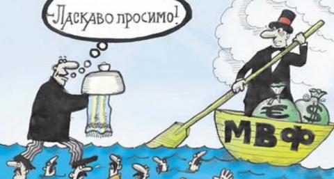 Экономический национализм Трампа поставит крест на сотрудничестве Украины с МВФ