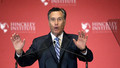 Пенс подтвердил, что Трамп рассматривает Ромни на пост госсекретаря США