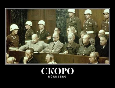 Руководство Украины предстан…