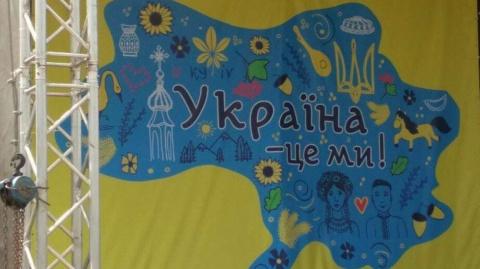 «Символ войны и оккупации»: карта Украины из пуль появилась в кафе Днепра