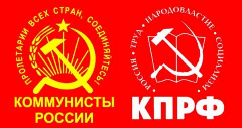 Выборы-2017: «Единая Россия»…