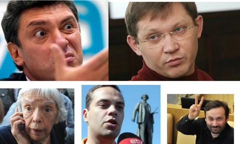 WikiLeaks разоблачил предателей в России: Немцов, Милов, Алексеева, Рыжков, Пономарев