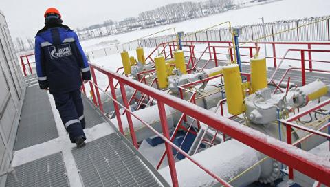 «Газпром» предложил Киеву бе…