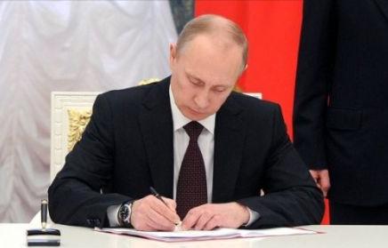 Путин подписал закон об объединённой группировке войск России и Абхазии