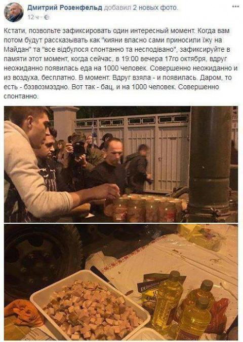 """Бесплатный """"балтийский чай"""" …"""