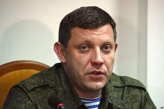 Захарченко: Вопрос о федерализации больше не рассматривается